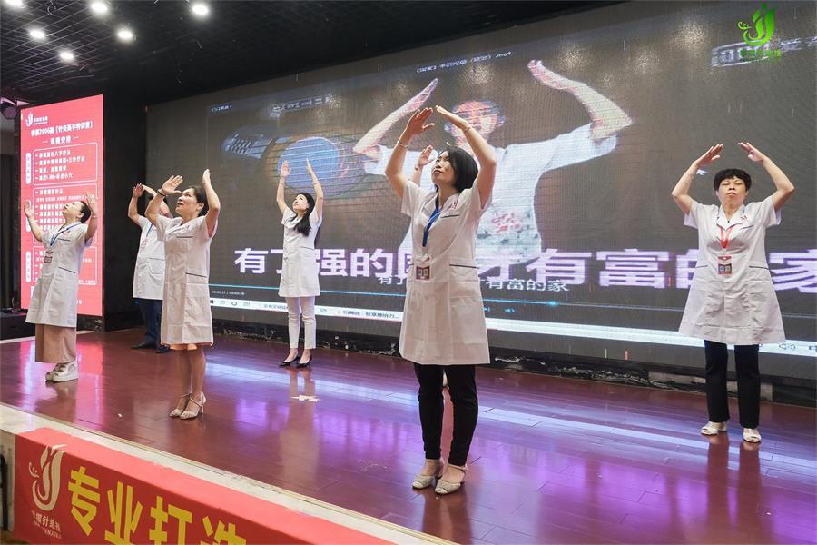 第2006期灵枢易针太乙御针中医针灸培训班重庆站